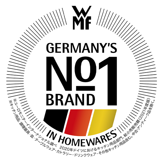 GERMANY'S NO1 BRAND IN HOME WARES